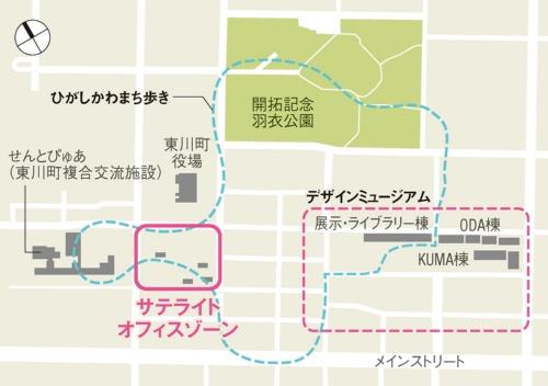 〔図1〕隈研吾氏がデザインミュージアム構想を後押し