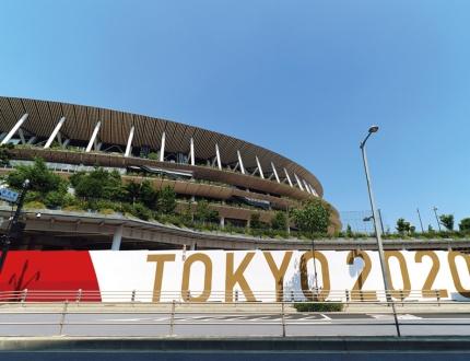 東京五輪会場の国立競技場(写真:日経クロステック)
