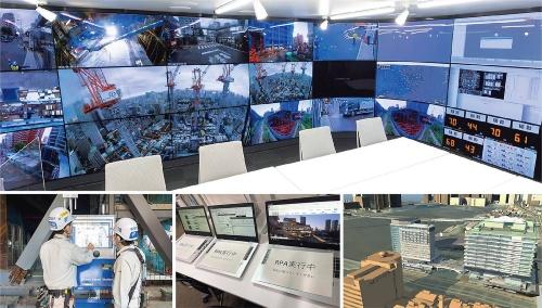 〔写真1〕清水建設は虎ノ門・麻布台プロジェクトの現場などでデジタル化を進めている