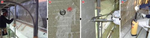 カーボピンネット工法の工程。❶プライマー塗布後にビニロン繊維のネットを伏せ込む。❷下穴をあけてアンカーを打ち込む。❸アンカーにエポキシ樹脂を注入。❹中塗りは2回。その間に水打ちをしてドライアウトを防ぐ(写真:コニシ)