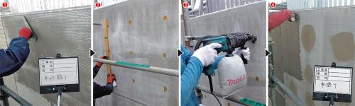 ネットアンカーの工程。❶下塗り塗布後にビニロン繊維のネットを伏せ込む。❷アンカーの位置を墨出しする。❸アンカーの穴をあけて打ち込む。❹中塗りと上塗りを1回ずつ行い、その上から新規仕上げを施工する(写真:ハマキャスト)