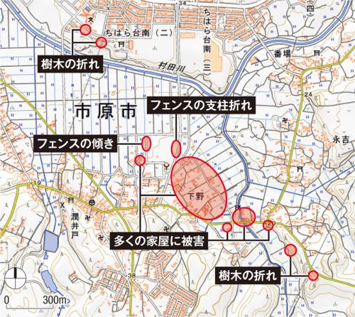 〔図2〕下野地区の被害が大きい