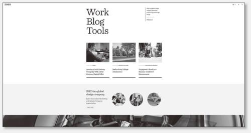 図 米IDEOのWebサイト