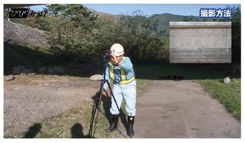 現場担当者がデジカメなどで橋の様子を撮影する
