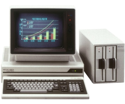 PC-9801は2009年に情報処理学会が定める「情報処理遺産」に認定された