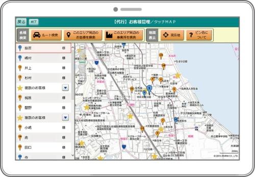 地図情報機能