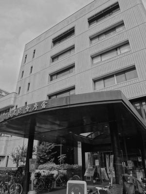 写真 神奈川県横浜市の鶴見区役所庁舎