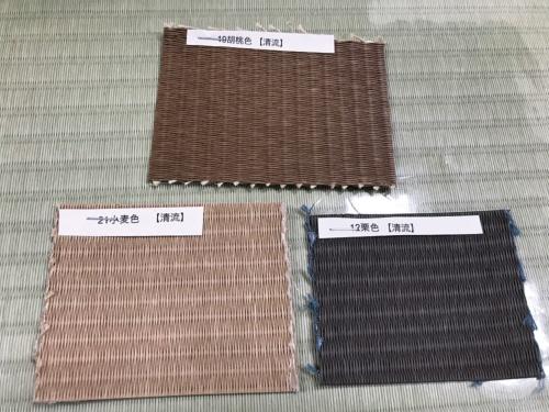 TATAMISERの海外向けECサイト。畳の使い方をイメージしやすいよう、施工例の写真を多く掲載(上)。イグサ独特の香りを外国人に知ってもらうため、事前にサンプル品(下)を送付(写真提供:TATAMISER)