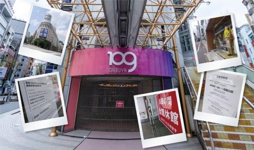 休館した東京・渋谷の商業施設。2020年4月に発令した緊急事態宣言を受け、多くの小売店は一時休業を決めた