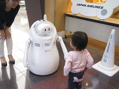 図 空港の案内用ロボ「JETくん」