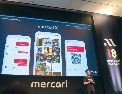 自社イベントで秘密プロジェクト「mercari X」をお披露目したメルペイの曽川景介CTO(最高技術責任者)