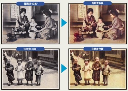 図 元の写真とAIによる着色後の写真