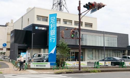 写真 群馬県桐生市内にある足利銀行の店舗