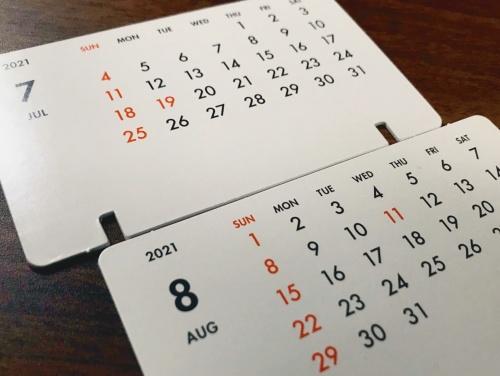 間違った祝日のまま印刷されたカレンダー