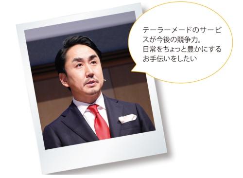 LINEの出沢剛社長(写真:村田 和聡)