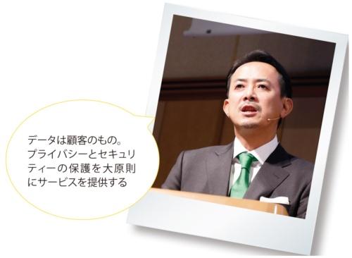 Zホールディングスの川辺健太郎社長(写真:村田 和聡)