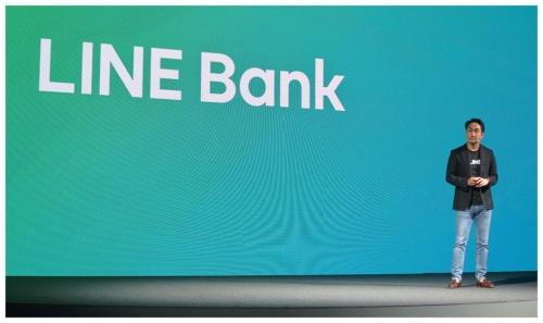 LINEとみずほフィナンシャルグループ(FG)が新たな銀行設立を発表(2018年11月)