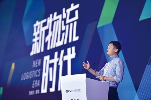 物流事業への大規模投資を発表するアリババのジャック・マー会長(写真提供:アリババ集団)