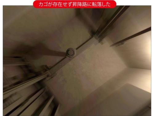 (画像提供:三菱電機)