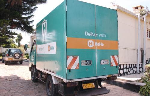 DMM.HeHeはキガリを中心に食品の宅配サービスを展開