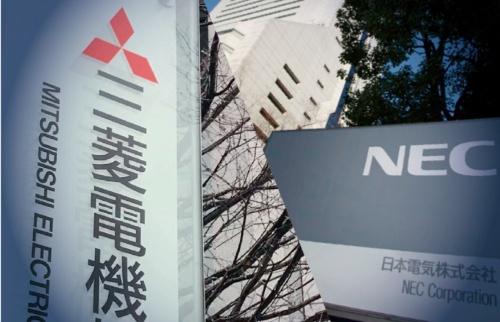 三菱電機とNECのほか、神戸製鋼所とパスコもサイバー攻撃に遭った