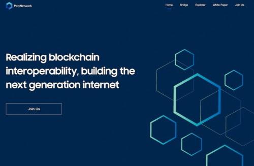 Poly NetworkのWebサイト。分散型金融(DeFi)を称している(出所:Poly Network)