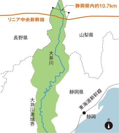 図1■ 大井川上流部は静岡県が管理