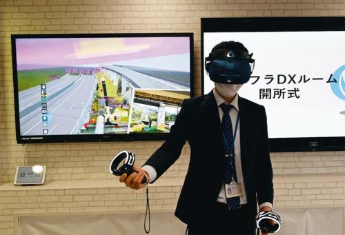 写真1■ 工事現場の3次元モデルをVR機器で確認できるシステムなどを導入した(写真:日経クロステック)