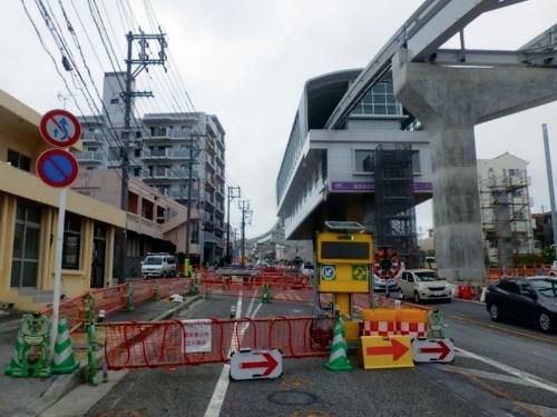 写真1■ 沖縄県が契約を解除した頃の工事現場の様子。2018年12月に撮影(写真:沖縄県)