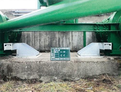 写真1■ 設計ミスが判明した掃出水管橋の落橋防止装置。写真はブラケット部分(写真:宮城県)