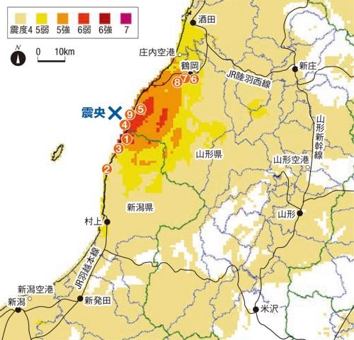 図1■ 東西方向に圧縮を受けて地震発生