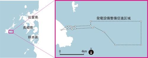 図1■ 五島市沖の促進区域に建設