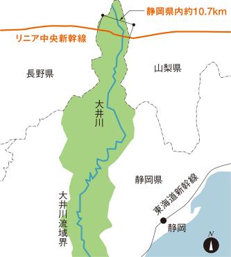 図1■ 静岡県北部を長大トンネルで貫く