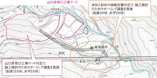 図1■ 工事前の地質調査で補助工法は不要と判断