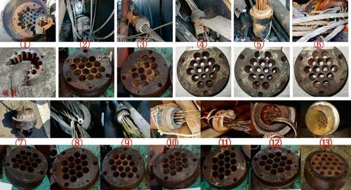 写真3■ 回収した箱桁側のケーブル端部と、より線を束ねるアンカーヘッドの腐食状況。陸側のケーブルから順に1~13の番号が振ってある。7~13の腐食が特に激しい。最初に11番のケーブルが破断して落橋につながったとみられる(写真:台湾国家運輸安全調査委員会)