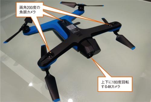写真1■ 開発した「Skydio R2 for Japanese Inspection」。バッテリーを含めた機体の重さは775gで、航続時間は約23分。タブレット端末で操縦できる。機体前方の可動式カメラで点検対象を撮影し、上下に搭載する計6つのカメラで自機の位置を把握する。バッテリーは磁石による着脱方式を採用。万が一墜落した際は簡単に外れ、衝突される側への衝撃を和らげる(写真:日経クロステック)