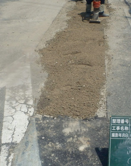 写真4■ 大阪市のある水道管敷設工事での埋め戻しの現場。使用材料は上から改良土、再生砕石、粒度調整砕石(写真:大阪市)
