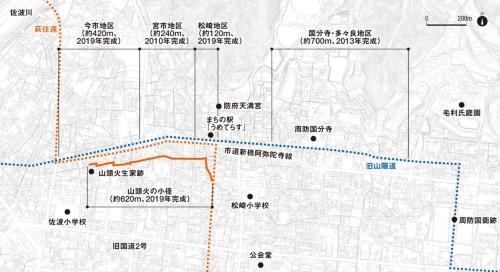 図1■ 松崎地区と山頭火の小径の完成で事業は完了