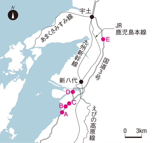 図2■ 現場が5カ所に点在