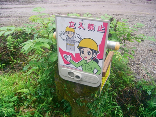 (写真:坂本土木)
