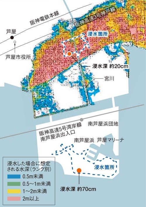 図1 ■ 浸水被害の予測と実際の浸水状況
