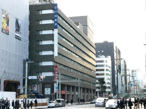 写真1■ 東京都中央区にある戸田建設の本社(写真:日経コンストラクション)