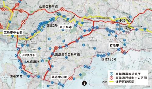 図1 ■ 7月7日午前の広島県内の道路状況
