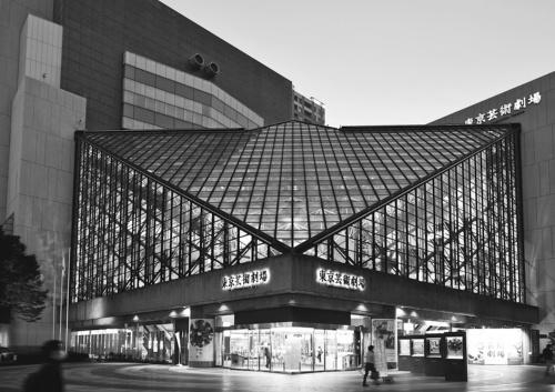 野田秀樹氏が芸術監督を務める東京・池袋の東京芸術劇場(写真:日経クロステック)