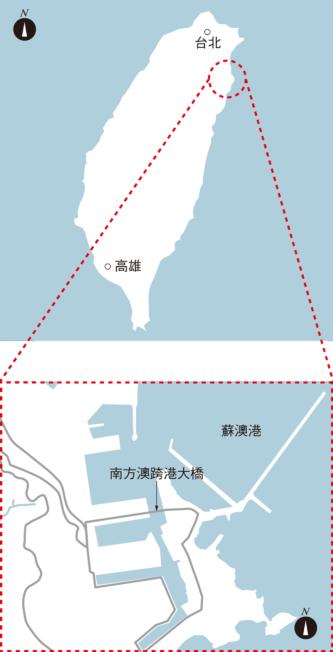 図1■ 海をまたぐ橋が崩落