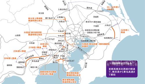 図1■ 中央環状線は完成、圏央道も整備率90%に