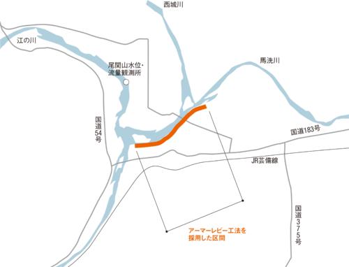 図1■ 川の合流部に採用