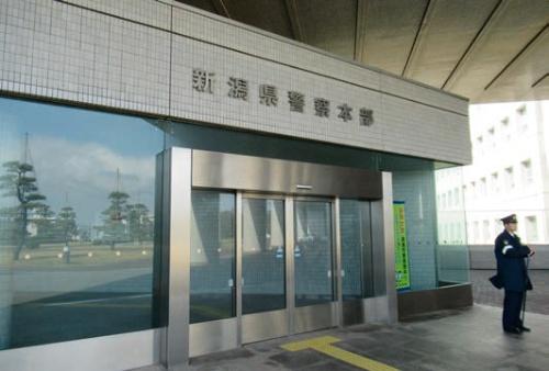 写真1■ 新潟県警察本部が最低制限価格の見直し議論をリードした(写真:日経コンストラクション)