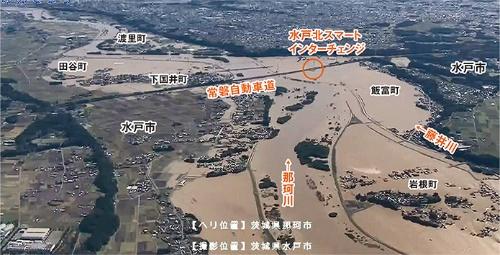 写真1■ 2019年10月の東日本台風(台風19号)で那珂川や支流の藤井川の堤防が決壊し、水戸市周辺で大規模な浸水が発生した(写真:国土交通省常陸河川国道事務所)