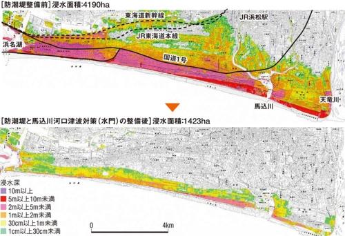 図1■ 防潮堤の整備効果